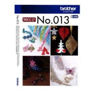 Stick USB NO.13 Cu Broderie Decorativa Brother BLECUSB13